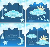 天气预报图标矢量素材
