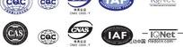 质量认证标志