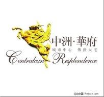 中洲华府标志免费下载