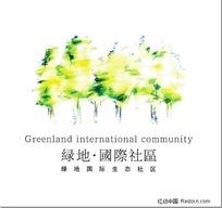 绿地.国际社品标志免费下载