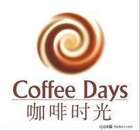 咖啡时光标志免费下载