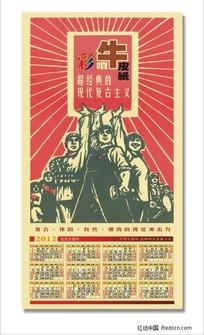 2012年牛皮广告纸年历(CD9版)