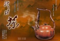 龙井茶包装设计