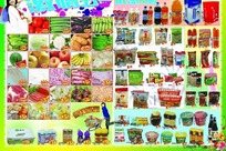 红动中国超市素材2
