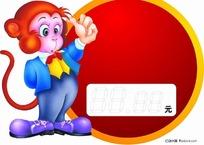 金丝猴价位牌图片