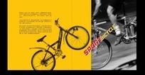 自行车画册内页版式设计
