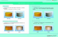金川铜业公司宣传册设计