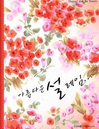 红色水墨花朵韩国花纹素材