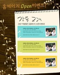 韩国素材木纹上的本子相册