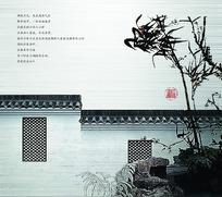 中国风围墙竹子地产图片