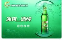嘉士伯啤酒广告