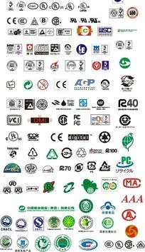 上百种各类认证标志矢量素材