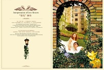房地产画册宣传内页