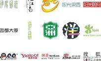 logo艺术字体常用网站软件企业logo