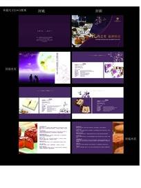 一套月饼宣传画册模板