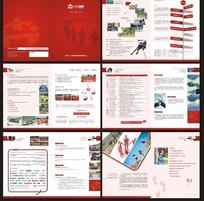 教育机构画册