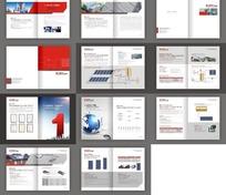 集团公司画册模板设计