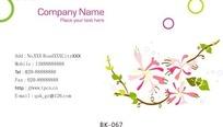 公司名片设计模板 CDR