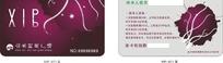 山水时尚广场会员卡设计模板 CDR