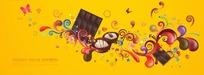 巧克力五彩缤纷流行元素素材