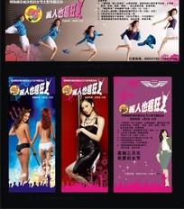 三八妇女节易拉宝海报矢量图,,时尚美女,美女背影,钢管舞女,疯狂美女图片素材,免费妇女节CDR矢量素材下载