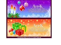 圣诞卡通卡片设计 AI