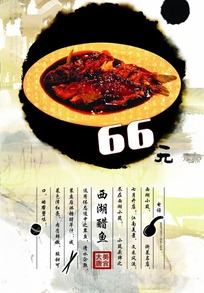 浙菜餐馆精品菜肴推介