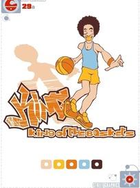 打篮球的卡通人物素材