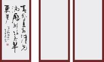 毛笔书法字体ai格式