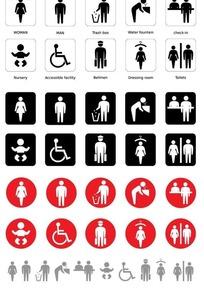 公共场所指示标志矢量图标