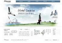 企业招聘网站模板