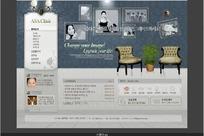 照片展示墙网页模板