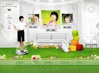 韩国家庭装饰网页模板