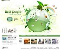 绿色地球环保网站