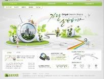 数码科技网页模板