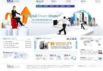 房地产网站设计