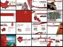 咸宁市房地产企业宣传画册设计