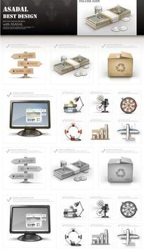 金融网页图标素材设计