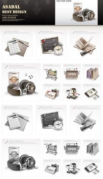 商品购物网页图标素材