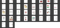VI设计 信封  名片   台卡    配色    导示牌   科室牌   矢量图