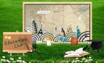 草坪上绘画与学习用具