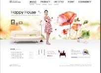 房地产网站网页模板