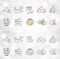 韩国日常用品网页图标素材