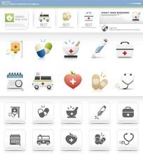 医疗彩色黑白对比网页图标素材图片下载