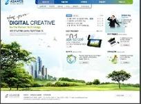 房地产网站模板