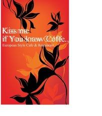 红色背景上的黑色图案花与白色英文字