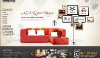 室内装饰设计网页模板