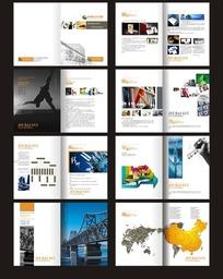 传媒机构企业宣传画册