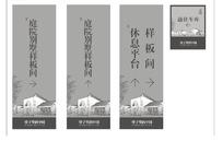 骨子里的中国指示牌