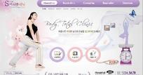 瑜伽减肥健身网页模板